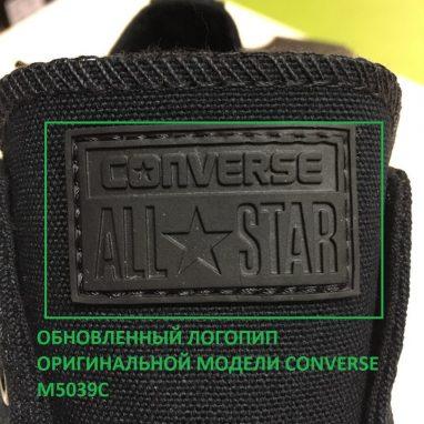 ... полностью черные низкие кеды converse M5039С. Converse All Star.  обновленный логотип Converse M5039C ... bed1cedb0a542