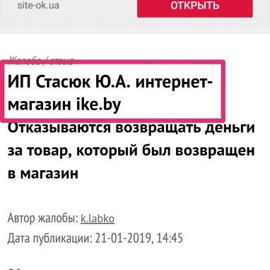 0588c295241569 Фальшивка Converse Минск под видом оригинального товара бренда ...